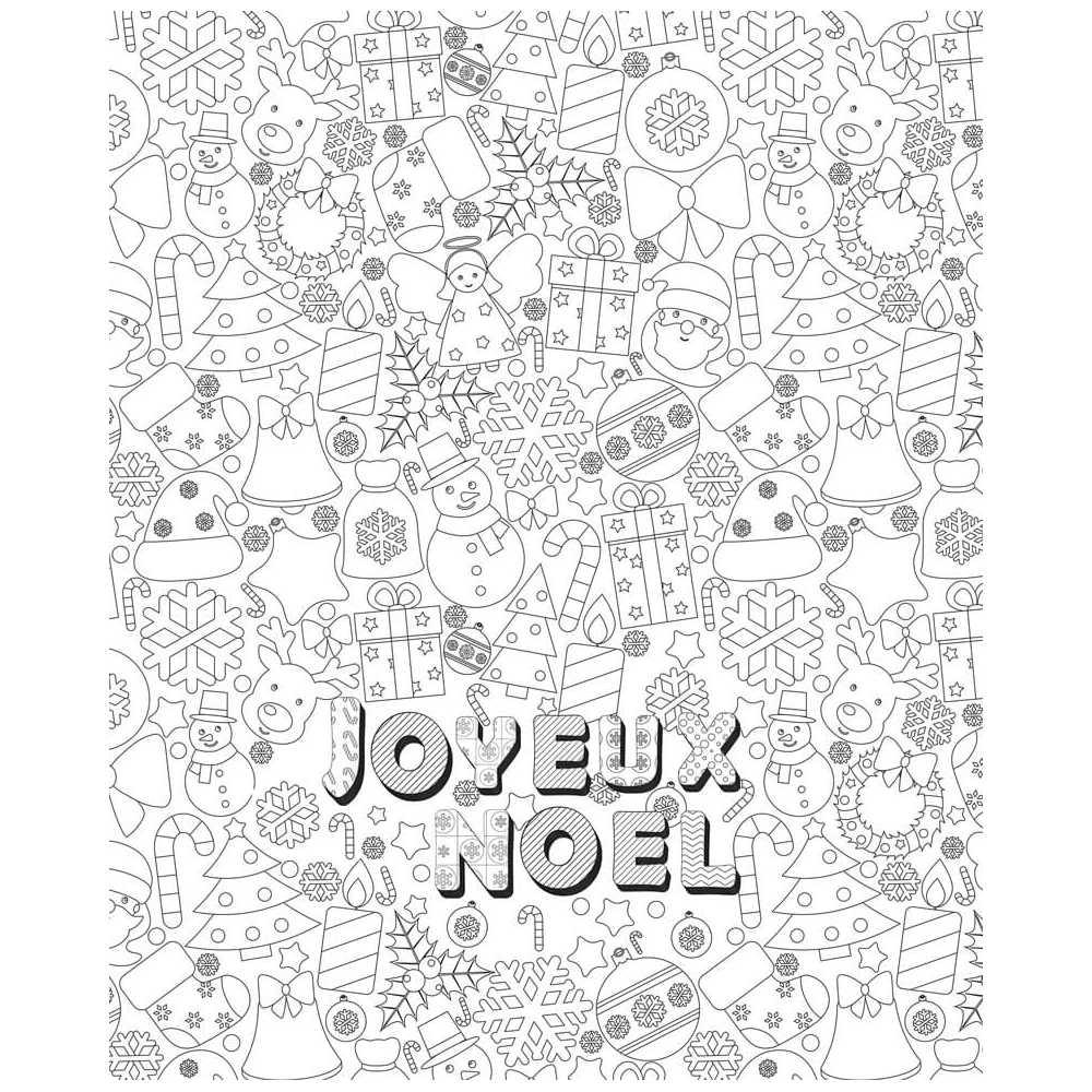 Mon Poster à Colorier De Noel Retrouvez Lambiance Magique De Noel